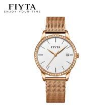 飞亚达手表女倾城系列编织钢带石英表时尚简约女士手表DL865000