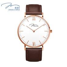 唯路时(JONAS&VERUS)手表 简尚白盘皮带石英女表X01646-Q3.PPWLZ