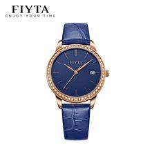 飞亚达手表防水石英表时尚简约带日历文艺范儿皮带手表DL865000