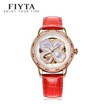 飞亚达手表【明星同款】 摄影师系列机械女表白盘红色皮带LA8262.GWSS