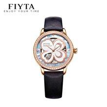 飞亚达(FIYTA)手表【明星同款】四叶草系列贝母机械女士手表LA862005.PNBD