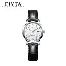 飞亚达(FIYTA)经典系列白盘黑带石英女士手表DL802050.WWB