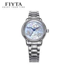 飞亚达(FIYTA)四叶草盘面钢蓝指针机械女表DLA862018.WWWD