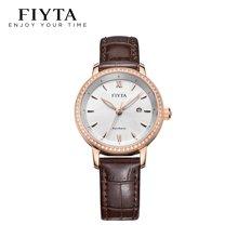 【高圆圆同款】飞亚达(FIYTA)花语系列自动机械表女士手表DLA802002.PWRD
