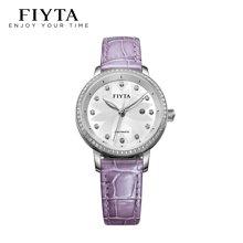飞亚达(FIYTA)经典优雅蓝宝石玻璃机械女表DLA802007.WWZD