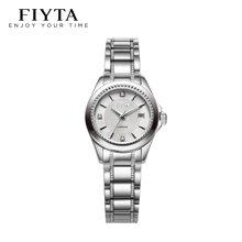 飞亚达手表 锋逸系列机械情侣表女表白盘钢带LJ096.WWW