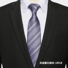 Evanhome/艾梵之家 英伦工作职业男士领带 浅灰色底紫白条纹领带男商务正装L8018