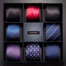 Evanhome/艾梵之家  英伦领带男士正装商务7cm 韩版职业黑色领带礼盒[下单备注花色]L7096-1