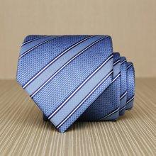 Evanhome/艾梵之家 新款百搭男士正装领带 商务英伦蓝白条纹领带礼盒 L8040
