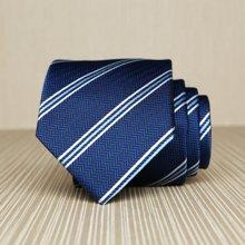 Evanhome/艾梵之家 新款英伦男士领带正装商务 职业领带男藏蓝色底人字斜纹 L7154
