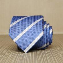 Evanhome/艾梵之家  春季新款7cm商务领带职业正装桑蚕丝领带男蓝底白条纹ZS7232