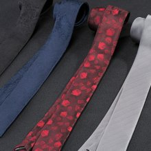 Evanhome/艾梵之家 男士领带正装礼服韩版休闲窄领带5CM小领带[下单备注花色]L5001-1