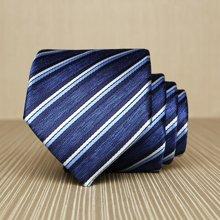 Evanhome/艾梵之家 新款男士正装领带简约百搭职业装领带白蓝黑条L7127