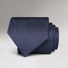 Evanhome/艾梵之家 职业领带男正装商务8cm上班工作藏青色不规则花纹礼盒装L8053
