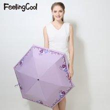 飞兰蔻 新品轻太阳伞时尚印花银胶防紫外线遮阳伞闲趣时光
