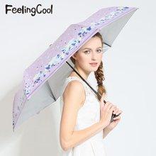 飞兰蔻 新品太阳伞墨滴银胶防紫外线遮阳伞