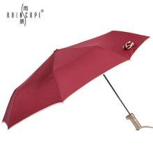 正品保障!雨景创意个性偏心伞 超强抗风遮阳伞晴雨伞三折伞
