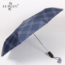 雨景十骨全自动雨伞男士折叠雨伞超大商务伞女士晴雨伞创意三折伞