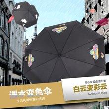 雨景创意遇水开花伞自动三折叠晴雨伞个性变色伞韩国男女两用伞