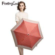飞兰蔻洋伞 新款超轻太阳伞超强防紫外线遮阳防晒快开伞