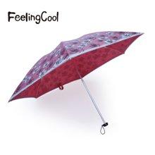 飞兰蔻 降温伞花朵防紫外线太阳伞遮阳伞雨伞晴雨伞