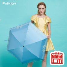 飞兰蔻 2017新品五折超短迷你伞黑胶超强防紫外线伞 商场同款