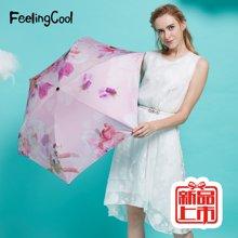 飞兰蔻 新品轻小遮阳黑胶伞防紫外线晴雨伞印花太阳伞