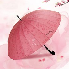 easily24骨雨伞创意韩版长柄伞女士超大双人户外两用晴雨伞太阳伞