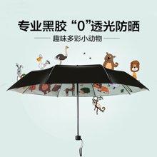 easily韩版双层折叠黑胶遮阳伞 三折晴雨伞防晒防紫外线太阳伞女