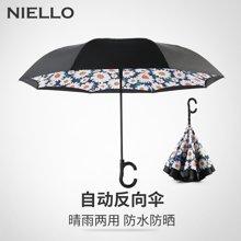 奈洛雨伞男女反向伞超大创意双层自动直杆免持式C型手柄反转伞
