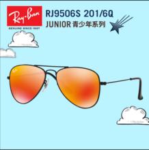 雷朋Ray-Ban儿童蛤蟆镜墨镜 男童女童潮人品牌太阳镜 RJ9506S新款