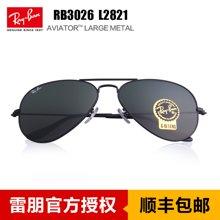 雷朋RayBan太阳镜男女RB3026美国飞行员墨镜开车蛤蟆镜眼镜驾驶镜
