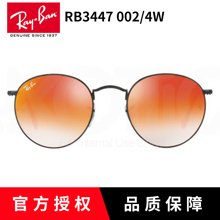 雷朋新品 RayBan太阳镜男女复古RB3447彩膜镜面渐变圆框墨镜