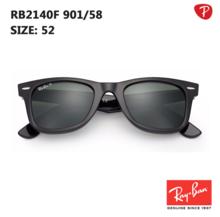 雷朋太阳镜RB2140F rayban正品 男女款偏光驾驶镜复古墨镜潮可配近视镜