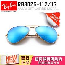 雷朋彩膜个性太阳镜RB3025遮阳墨镜潮男女通用飞行员眼镜吴亦凡同款