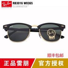 雷朋太阳镜RayBan正品RB3016彩膜 男女款司机驾驶复古墨镜潮可配近视镜