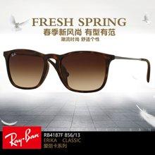 雷朋彩膜经典款RB4187方框太阳镜遮阳墨镜潮流男女必备Rayban眼镜