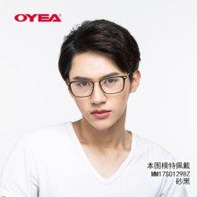 oyea欧野近视镜航镁男款全框时尚商务休闲镁合金近视眼镜框架含片