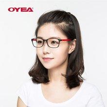 欧野近视眼镜框架塑钢轻盈男女款配近视镜眼睛框大小脸镜架M8007
