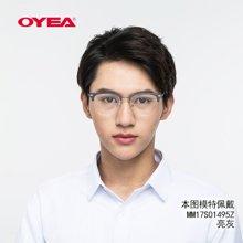 oyea欧野近视镜航镁时尚休闲男款商务镁合金半框近视眼镜MM17S014