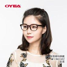 oyea欧野近视镜花漾全框TR轻盈时尚女款花纹近视眼镜框架MF17R011