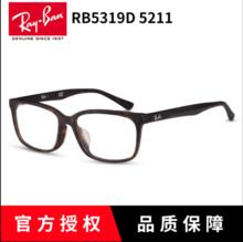 雷朋眼镜框男大脸近视眼镜 复古大框板材眼镜架RB5319D 超轻配镜