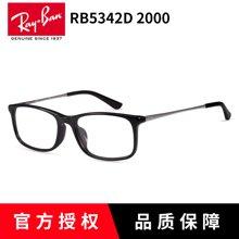 Rayban眼镜框 经典全框光学大码雷朋简约男女款配近视镜架RB5342