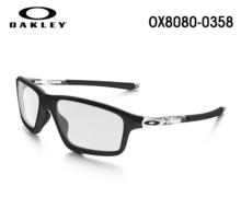 Oakley欧克利OX8080记忆材料眼镜架 Crosslink Zero防滑光学镜框