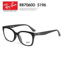 雷朋眼镜框 近视眼镜男女 磨沙黑框 时尚tr90板材大框镜架RB7060D