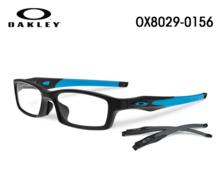 Oakley欧克利OX8029活力光学镜框 Crosslink防滑超轻眼镜框男女