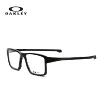 Oakley欧克利正品近视眼镜 男士休闲眼镜框 全框眼镜架 OX8071