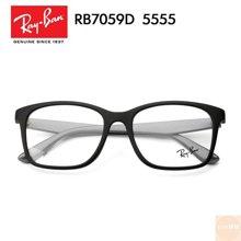 RayBan雷朋眼镜框品牌男款大框板材眼镜架时尚女框近视镜RB7059D