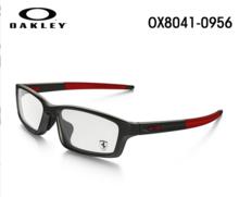 Oakley欧克利OX8041-0956光学镜框 Crosslink Pitch商务眼镜架