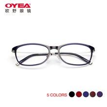 oyea欧野眼镜金属混搭系全框男女款眼镜框时尚轻盈近视眼镜M9033